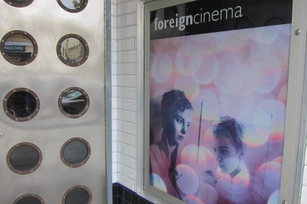 foreign cinema entrance