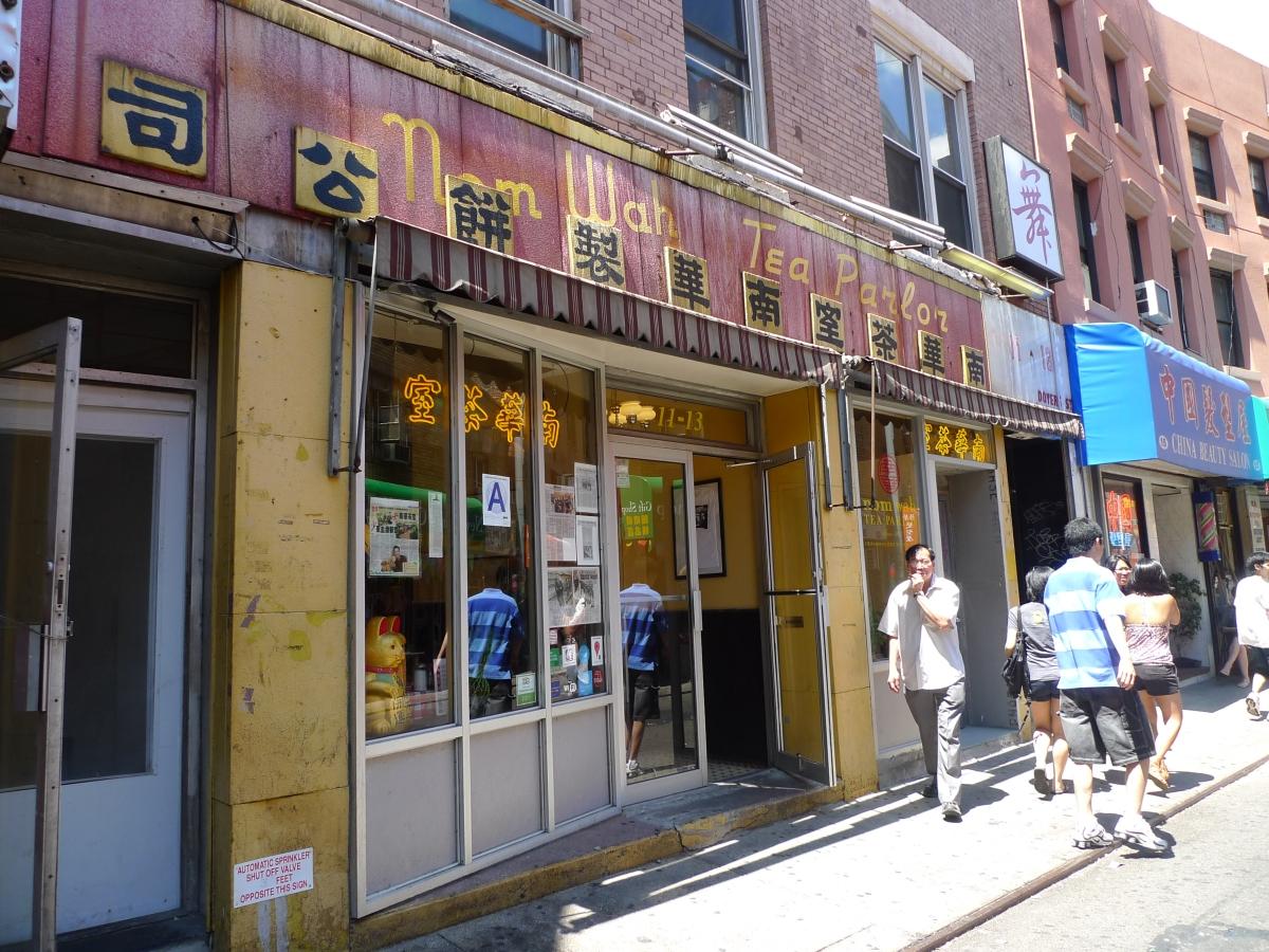 Nom Wah Tea Parlor, NYC