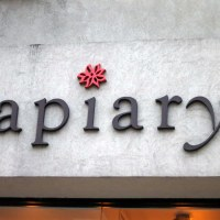 Apiary, NYC