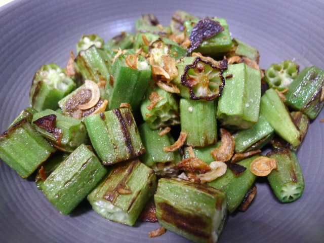 Garlic Roasted Okra
